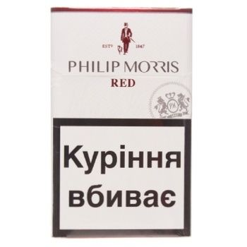 Цигарки Philip Morris Red