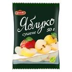 Aromix Dried Apple 50g