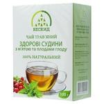 Чай трав'яний Бескид Здорові судини з м'ятою та плодами глоду 100г
