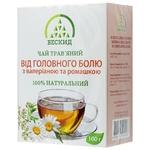 Чай травяной Бескид От головной боли с валерьяной и ромашкой 100г