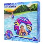 Bestway Geometry Inflatable Swimming Circle