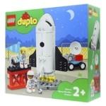 Lego Space Shuttle Building Set