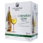 Golytsynskyye Vyna Sauvignon Blanc South White Semi-Sweet Wine 9-12% 3l
