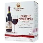 Вино Голицынские вина Каберне Совиньон южный полусладкое красное 9-12% 3л