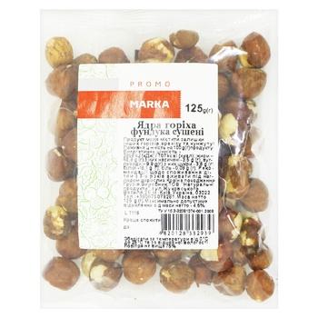 Marka Promo Dried Hazelnut 125g