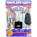 Чохол Helfer для одягу 112x60см
