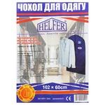 Чохол Helfer для одягу 102x60см