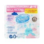 Салфетки влажные Smile baby Мультипак 3+1 с рисовым молочком 56шт