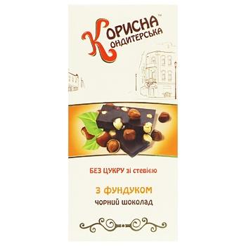 Korysna Kondyterska Black Chocolate With Hazelnuts - buy, prices for CityMarket - photo 2