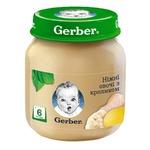 Пюре Gerber Нежные овощи с кроликом 130г