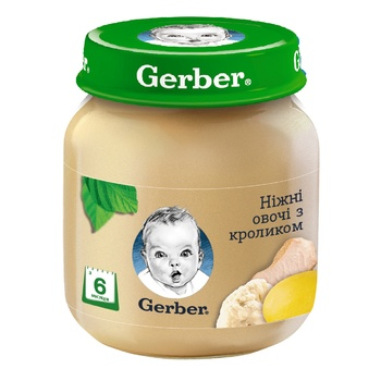 Gerber with cauliflower and rabbit puree 130g - buy, prices for CityMarket - photo 1