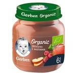 Gerber Organic for 6 months babies apple-raspberry puree 125g