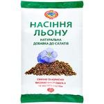 Семена льна Golden Kings Of Ukraine 100г