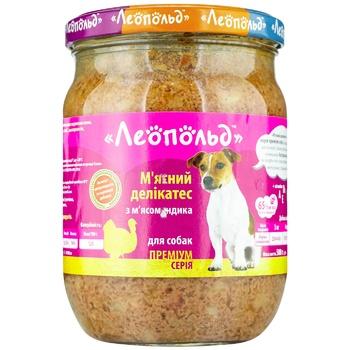 Корм Леопольд М'ясний делікатес з м'ясом індички для собак 500г