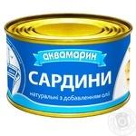 Сардина Аквамарин натуральная с добавлением масла 230г - купить, цены на Фуршет - фото 4