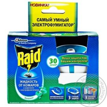 Raid Protect plus Electrofumigator 30 nights - buy, prices for Tavria V - image 1