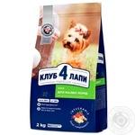 Корм для собак Клуб 4 лапи для малих порід 2кг