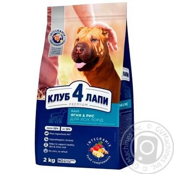 Корм сухой Club 4 Paws Премиум для взрослых собак всех пород Ягненок и рис 2кг - купить, цены на Novus - фото 1