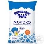 Молоко Волошкове поле пастеризоване 2,5% 900г - купити, ціни на Восторг - фото 1