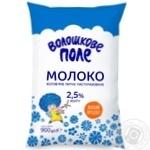 Молоко Волошкове Поле пастеризованное 2.5% 900г - купить, цены на Фуршет - фото 1