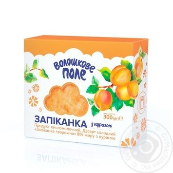 Voloshkove Pole Dried Apricots Cottage Cheese Baked - buy, prices for MegaMarket - image 1