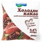 Напиток молочный Гармония Холодное какао 2,5% 400г