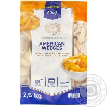 Картопля METRO Chef American Wedges скибочки заморожена 2,5кг