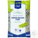 Фасоль Metro Chef зеленая стручковая быстрозамороженная 2,5кг