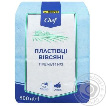 Metro Chef Oatmeal flakes 500g