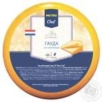 Сир Metro Chef Гауда кг