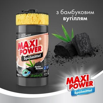 Maxi Power Black Coal Dishwashing Liquid 1l - buy, prices for CityMarket - photo 5