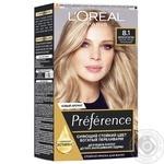 Фарба для волосся L'Oreal Paris Recital Preference 8.1 Копенгаген світло-русявий попелястий