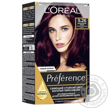 L'Oreal Recital Preference 5.26 Cold Purple Chestnut Hair Color - buy, prices for Novus - image 1