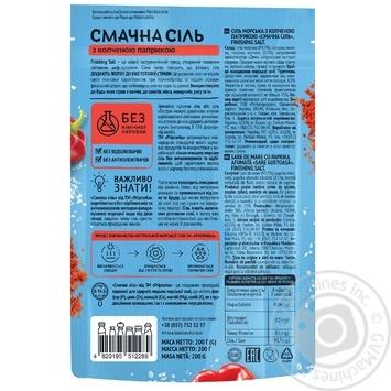 Смачна сіль Приправка морська з копченою паприкою 200г - купити, ціни на Novus - фото 2