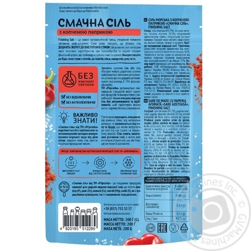 Pripravka Tasty Sea Salt with Smoked Paprika 200g - buy, prices for Novus - image 2