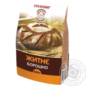 Борошно житнє Сто Пудов 500г - купити, ціни на Ашан - фото 1