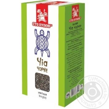 Чіа чорне Сто Пудів 200г - купити, ціни на Ашан - фото 2
