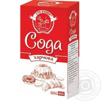 Soda Sto pudov for baking 400g - buy, prices for MegaMarket - image 1