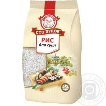 Groats Sto pudov for sushi 400g - buy, prices for MegaMarket - image 1