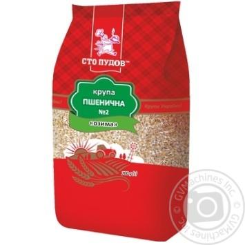 Sto Pudiv Wheat Groats 900g