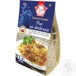 Набір інгредієнтів Сто пудів Екзотичні страви Рис по-тайськи 246г
