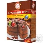 Blend Sto pudov Prague for baking 500g Ukraine