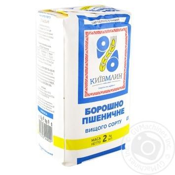 Мука Киев млин пшеничная в/с 2кг - купить, цены на Novus - фото 1