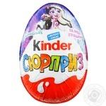 Яйцо шоколадное Kinder Сюрприз Barbie T36 1шт