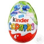 Kinder chocolate egg 20g