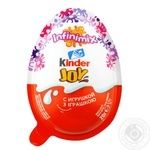 Яйцо шоколадное Kinder Joy с игрушкой для девочек 20г