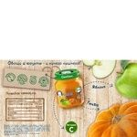Puree Gerber apple and pumpkin starch and sugar free for 5+ month babies 130g - buy, prices for CityMarket - photo 3
