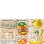 Пюре фруктовое Гербер Яблоко-Абрикос-Банан без крахмала и сахара для детей с 6 месяцев 130г - купить, цены на Фуршет - фото 4