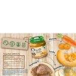 Gerber pumpkin-veal puree 130g - buy, prices for CityMarket - photo 3