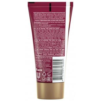 Barkhatnye Ruchky Asai Energy night cream 45ml - buy, prices for Auchan - image 2